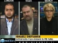 Press TV On Jerusalem Shepherd Hotel Demo part 2 - English