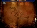 Drama Serial Basharate Munji - بشارت منجئ Episode 10 - Farsi
