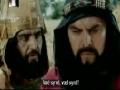 Mokhtarnameh - Avsnitt 01 - Det vita slottet - Farsi sub Swedish