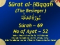Holy Quran - Surah Al Haqqaa, Surah No 69 - Arabic sub English sub Urdu