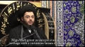 هل من ناصر ينصرني Is There Any Supporter to Support me - Majlis 4 - Arabic sub English