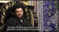 هل من ناصر ينصرني Is There Any Supporter to Support me - Majlis 5 - Arabic sub English
