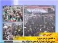 Iran Islamic Revolution Anniversary - 11 Feb 2011 - Persian