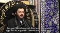 هل من ناصر ينصرني Is There Any Supporter to Support me - Majlis 6 - Arabic sub English