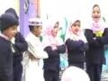 Kids Meelad - The Future Hifz School [kashmir] - Urdu