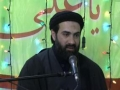 Birth Anniversary of Holy Prophet (Eid Milad-un-Nabi) by Agha HMR - Urdu