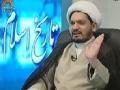نبی اکرم ص کی تربیت اور جناب ابوطالب ع - Hazrat Abutalib (a.s) - Urdu