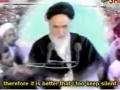 Imam Khomeini speaks about Imam Ali AS - Farsi Sub English