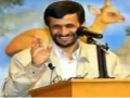 Song about Ahmadinejad - Farsi sub English