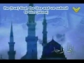 Dua al-Wahda - Arabic sub English