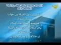 Imam Khumayni on Islamic Unity - Arabic sub English