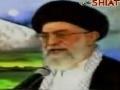National Anthem of the Islamic Republic of Iran - Farsi