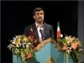President Ahmadinejad on 5th Fadjr Poetry Festival جشنواره بين المللي شعر فجر - Farsi