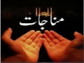 When I talked with Allah [urdu text and audio]