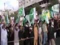 بیداری امت مسلمہ ریلی MWM & ISO Pakistan Rally - Support Uprisings in ME - 6 February 2011 - Urdu