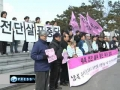 S Koreans decry anti-N Korea propaganda Thu Mar 10, 2011 2:7PM English