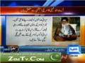 Imam Khomeini (r.a.) Statement on Geneva Convention - Urdu