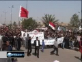 Iraqis condemn Saudi interference in Bahrain - 16Mar2011 - English