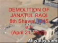Demolition of Jannat ul Baqi by Wahabis/Takfiri - English