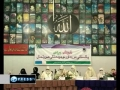 Jamaat-e-Islami seminar slams US drone strikes - 22Mar2011 - English