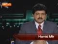 Protest Against Terry Jones Burning The Holy Quran Video - 23Mar2011 - Urdu