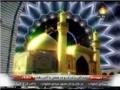 علي مولا A thousand times to die in your feet Mola - Nasheed Imam Ali (a.s.) - Farsi