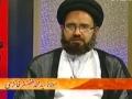 مشعل راہ 11 دسمبر  موضوع : امام حسین علیہ السلام - [Urdu]