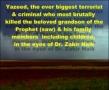 Zakir - Your Era is Over - The event of Karbala  Yazeed - In Zakir Naiks opinion - English