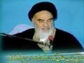 امام خمینی (ره): بينش سياسي Imam Khomeini (ra): Political Vision - Farsi