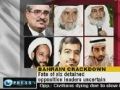 Bahrain Situation: 1 killed, Opposition leaders arrested, April 8 Intl. Bahrain Protest Day -06Apr2011- English