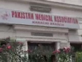 Human Rights - Shia Doctors killings in Pakistan - English