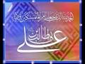 KIDS - Teyol Arz - Farsi