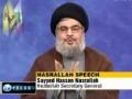 Nasrallah slams anti-Iran remarks by Hariri - 9Apr11 - English