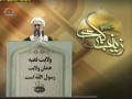 Tehran Friday Prayers 08 Apr 2011 - حجت السلام صدیقی - Urdu
