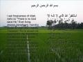 Dua after Salatul Asr - Arabic sub English