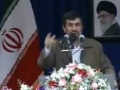 President Ahmadinejad Speech in Zahedan - 13 April 2011 - Farsi