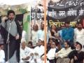 Speech in New Delhi against Bahrain regime - 17Apr2011 - Urdu