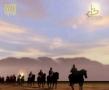 Safar-e-Karbala - Movie Trailer - Urdu Eng Subtitles