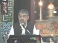 Todays media and training of children - AMZ - Urdu