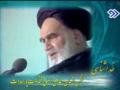 امام خمینی (ره): خدا شناسی Imam Khomeini (ra): Knowing Allah - Farsi