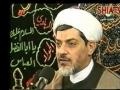 H.I. Rafi - Duas in ziarate Ashoora- دکتر رفیعی - دعاهای زیارت عاشورا - Part1- Farsi