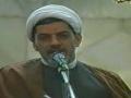 H.I. Rafi - Sharhe Khutbae Akhare umre Rasool Allah - Farsi - شرح خطبه آخرعمر رسول الله