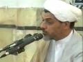 H.I. Rafi -Quran Therapy Part 2 - دکتر رفیعی - قرآن درمانی- Farsi