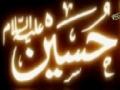 Nauha - Aik Tehreer - mai binte Nabi hun - Urdu