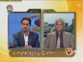 پاراچنار کا محاصرہ Siege of Parachinar - Discussion 08May11 - Urdu