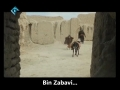 Kiyan killing the Shimr (l.a) - Short Clip - Farsi sub English