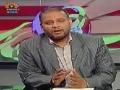 زاویہ نگاہ - Weekly Political Analysis آل خلیفہ اور آل سعود کی بربریت - Urdu