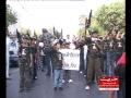 فلسطین فاونڈیشن کے تحت بچوں کا احتجاجی مظاہرہ - HTNEWS - Urdu