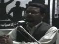 Seminar on NAKBA DAY (63 years of illegitimate occupation of Zionist Regime) Dr Zahid Ali Zahidi - Urdu