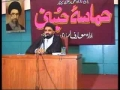 1-Hamasa-e-Hussaini-Urdu-PART-1A of 5 2007- Urdu